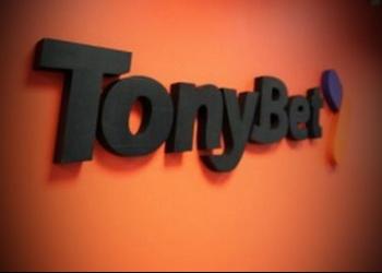 Клиенты букмекерской конторы TonyBet из Турции испытывают проблемы при выводе средств