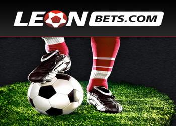 БК Леон выбирает лучшие матчи