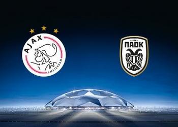 Лига чемпионов. Аякс – ПАОК: прогноз на 3-й квалификационный раунд