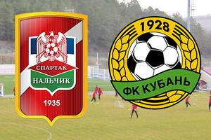 Онлайн трансляция Спартак-Нальчик - Кубань 11 июля 2016