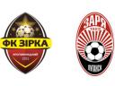 Лига Пари-матч. Зирка – Заря. Прогноз на матч 30.07.16