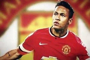 Следующим клубом Неймара станет Манчестер Юнайтед