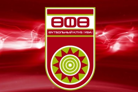 Лига Европы, квалификация. Уфа – Прогресс Нидерком, прогноз на 09.08.18