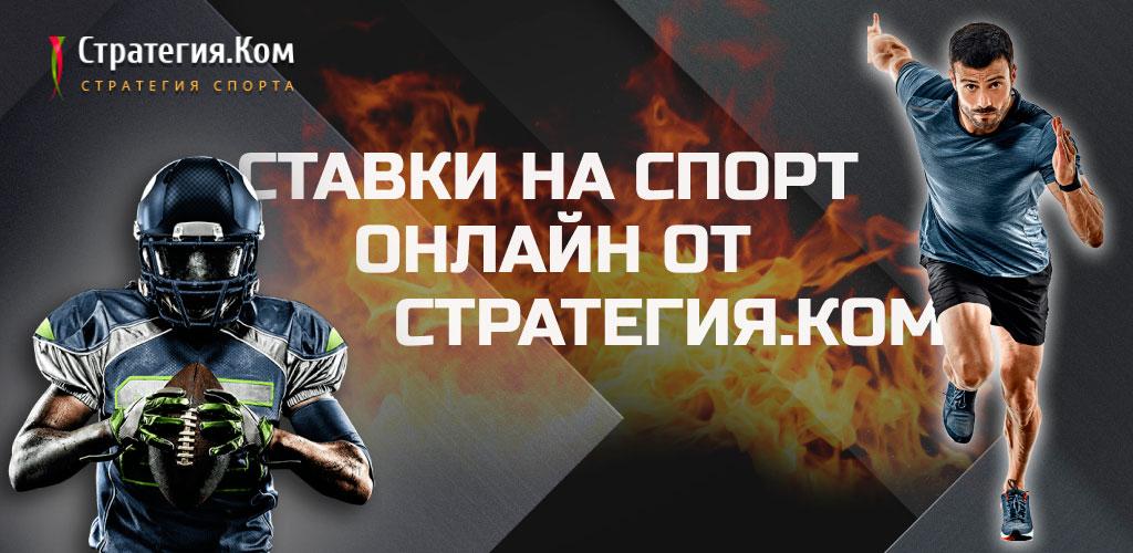 Ставка на спорт онлайн букмекерская компания зеркало сайта melbet bk melbet