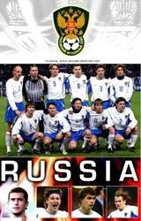 Список букмекеров: сборная России на 9-м месте среди победителей на чемпионате мира-2010