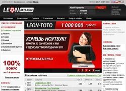 Снова новые платежные системы у БК ЛЕОН (Leonbets): Ukash и Neteller