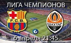 Самые крутые футбольные матчи 2011 года для ставок: коэффициенты от Bwin, Unibet и Betfair