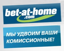 bet-at-home_promoekspress