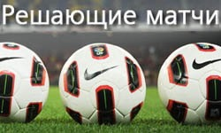sportingbet_football_ru