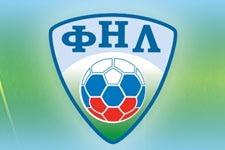 Прогнозы на первый Российский дивизион лиги ФНЛ