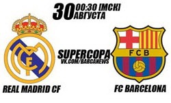 real_madrid_barselona_prognoz_stavki