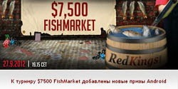 redkings_fishmarket