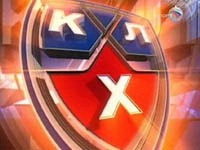 КХЛ предлагает ставки на очередные матчи