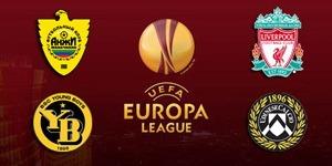 Решающие встречи Лиги Европы в группе А и В (с прогнозами)