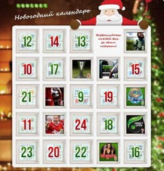 unibet_advent_calendar