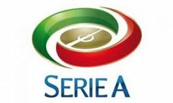 Италия, Серия А, новые прогнозы