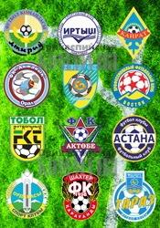 Чемпионат Казахстана, основные матчи