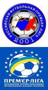 УПЛ и РФПЛ: матчи воскресенья