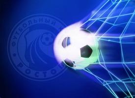 Ростов не будет играть в Лиге Европы