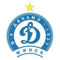 Лига Европы: мы узнали соперников. Часть 5. Дебют минского Динамо в групповой стадии Лиги Европы
