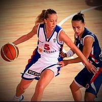 Баскетбол франция испания женщины прогноз [PUNIQRANDLINE-(au-dating-names.txt) 65