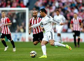 Примера. Атлетик Бильбао – Реал Мадрид. Прогноз на матч 23.09.15