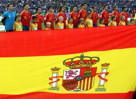 Испания вынуждена сделать сразу несколько замен в сборной перед матчем с Украиной