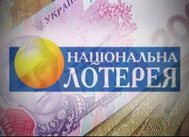 ukrainskaya-natsionalnaya-lotereya