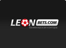 Фавориты букмекерской конторы Леон в играх Серии А 22.11.2015