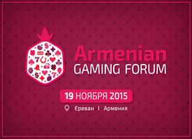 Главные события игорного бизнеса Армении в 2015 году