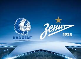 Гент – Зенит, Лига Чемпионов, бесплатный прогноз от экспертов на 09.12.15