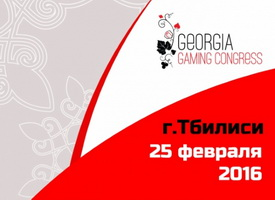 Преимущества игорного бизнеса в Грузии