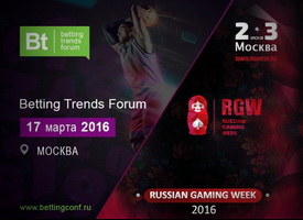 Чем Betting Trends Forum отличается от Russian Gaming Week?