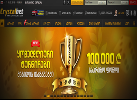 Crystalbet – один из спонсоров Georgia Gaming Congress