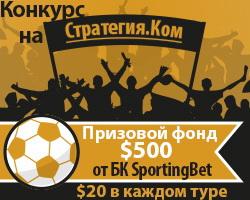 Букмекерская sportihgbet com