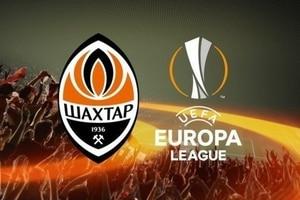 Лига Европы. Итоги матчей 17 марта 2016 года