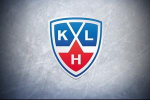 Где пройдет следующий Матч звезд КХЛ?