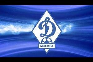 Московское Динамо может сегодня назвать нового тренера