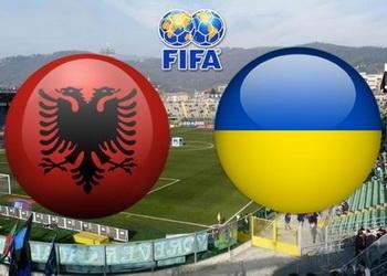 Албания – Украина: прогноз букмекеров на товарищеский матч