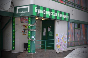 Количество ППС букмекерских контор в России за месяц увеличилось на 3%