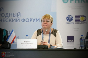 Игорный бизнес пополнил бюджет Крыма на 4 миллиона