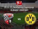 Ингольштадт – Боруссия Д: прогноз на самый интересный матч Бундеслиги