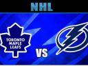 NHL. Торонто – Тампа-Бэй. Анонс и прогноз на матч (26.10.2016)
