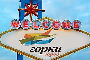 Смирнова: открытие казино привлечет в Сочи китайских туристов