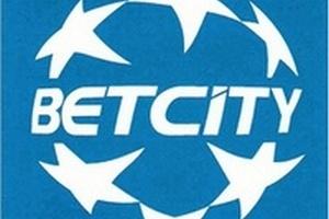 Победы Бенфики и Порту, и другие прогнозы Betcity на чемпионат Португалии 7 января 2017 года
