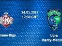 КХЛ. Динамо Рига – Югра. Анонс и прогноз на матч (24.01.2017)