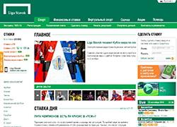 Букмекерская контора Liga Stavok (Лига Ставок.com)