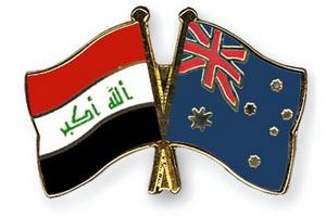 Ирак оаэ прогноз квартиры дубай марина