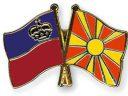 Отбор к ЧМ-2018. Лихтенштейн – Македония. Прогноз на матч 24.03.17