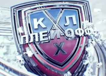 Хоккей плей офф россия кхл 2017 г